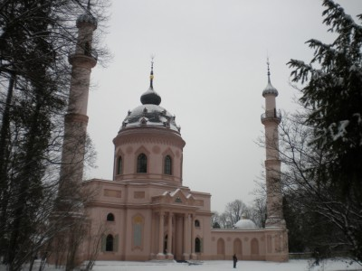 The Mosque, Schwetzingen Schloßpark