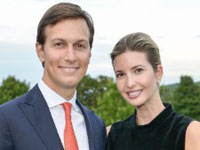 Jared and Ivanka